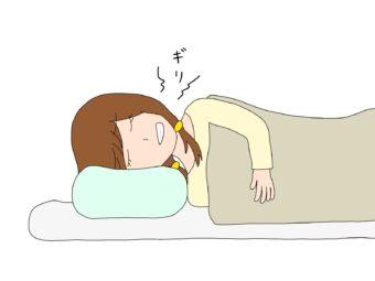 顎の歪みの原因_歯ぎしり