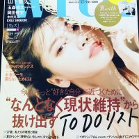 with7月号