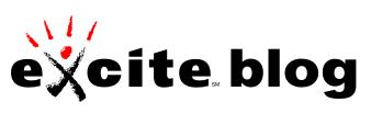 エキサイトブログ